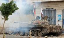 اليمن: 29 قتيلا في معارك بين القوات الحكومية والحوثيين