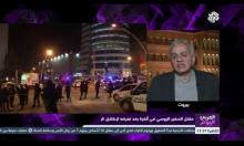"""برلمان السيسي يهاجم التلفزيون """"العربي"""": معاد للدولة المصرية"""