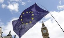 """الأوروبيون يتوقعون تضرر الاقتصاد البريطاني بعد """"بريكست"""""""