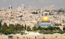 الحكومة الفلسطينية: نقل السفارة الأميركية للقدس انتهاك للقانون الدولي