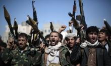 السعودية استخدمت قنابل عنقودية لحماية حدودها من اليمن
