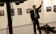 من صور اغتيال السفير الروسي على الهواء؟
