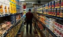 تعديلات اقتصادية إسرائيلية في مطلع العام القادم