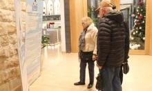 الناصرة: الأحداث العالمية تنعكس على السياحة الدينية
