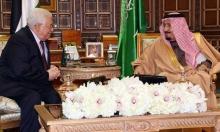 الملك السعودي وعباس يبحثان آخر المستجدات الفلسطينية