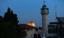 الحكومة الإسرائيلية تؤجل التصويت على قانون منع الأذان