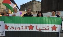 اليوم في يافا: تظاهرة تضامن مع حلب