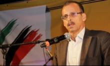 """الهدف """"ترويض السياسة العربية وتقويض خطاب العدالة"""""""