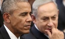 توتر إسرائيلي: أميركا قد لا تستخدم الفيتو ضد مقترح مصري