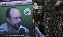 تونس: إقالة محافظ صفاقس بعد اغتيال الزواري