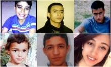 استفحال الجريمة: براءة الطفولة لم تمنع بشاعة الجريمة
