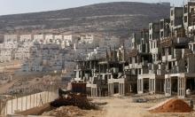 دراسة: الميزانية الحكومية للمستوطن 5 أضعاف الإسرائيلي العادي