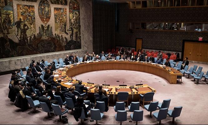 مجلس الأمن يصوت ضد الاستيطان ونتنياهو يدعو واشنطن لنقضه