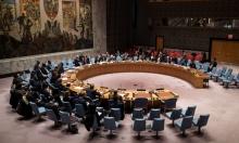 4 دول تنذر مصر: سنطرح مشروع قرار ضد الاستيطان