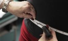 فقدان الوزن الزائد يحد من أعراض مرض الصدفية