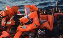 أكثر من 5000 مهاجر غرقوا في البحر عام 2016