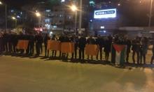 الناصرة: نشطاء التجمع يتظاهرون تضامنًا مع النائب غطاس
