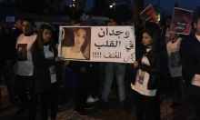عسفيا: متظاهرون ينددون بقتل أبو حميد من كسرى سميع