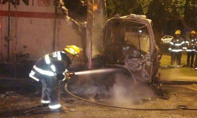 حرق جرافة في إبطن وشاحنة قرب حيفا