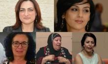 تعنيف النساء: معالجة النتيجة دون الخوض بـالأسباب