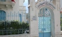 تونس: نقابة الصحافيين تخشى التضييق الأمني