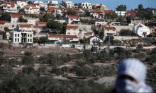 """""""قرار مجلس الأمن سقوط إستراتيجي لإسرائيل"""""""
