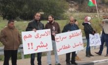 وقفة تضامنية مع النائب غطاس في مفرق كفر ياسيف