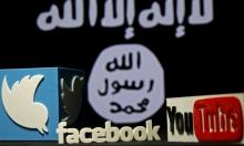 السلطات التركية تحقق مع عشرة آلاف مستخدم لمواقع التواصل
