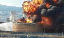حريق هائل في إحدى مصافي النفط في حيفا