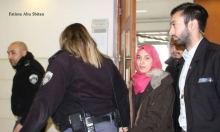 السجن 16 عاما  للمقدسية شروق دويات
