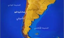 زلزال عنيف يضرب تشيلي وتحذيرات من تسونامي
