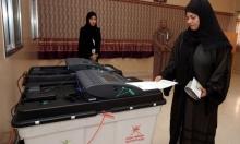فوز 7 نساء بالانتخابات البلدية بسلطنة عمان