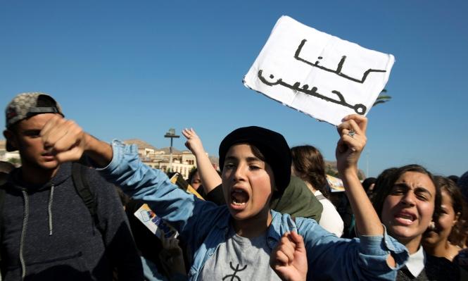 """مظاهرات في المغرب لكشف نتائج تحقيق مقتل """"بائع السمك"""""""
