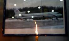 حداد بروسيا وأسباب تحطم الطائرة لا تزال مجهولة