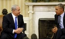 """دبلوماسي أميركي ينتقد """"تحريض"""" نتنياهو على أوباما"""