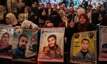غزة: تواصل الحراك الداعم للأسرى بسجون الاحتلال