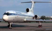 العثور على أجزاء من الطائرة الروسية المنكوبة