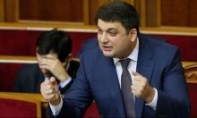أوكراينا تستدعي السفير الإسرائيلي في كييف