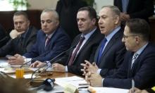 تخوف إسرائيلي من خطوة دولية أخرى ضدها