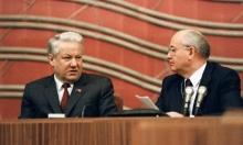 في مثل هذا اليوم: حل الاتحاد السوفيتي