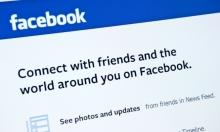 """المقالات الأكثر مشاركة على """"فيسبوك"""" في 2016"""