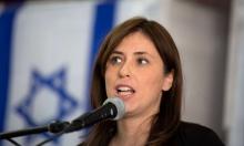 """إسرائيل """"ستقلص"""" العلاقات مع دول أيدت 2334"""