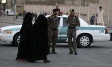 السعودية تحبس رجلا طالب بإنهاء ولاية الرجال على النساء