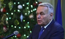 فرنسا تؤكد عزمها عقد المؤتمر الدولي رغم اعتراض إسرائيل