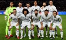 ريال مدريد يحصد جائزة أفضل ناد بالعالم