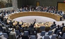 مندوب روسيا طلب تأجيل التصويت على قرار إدانة الاستيطان