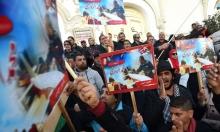 """فلسطين... قضية بمرتبة """"التقديس"""" في تونس"""