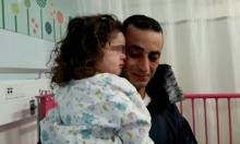 دير الأسد: استمرار تحسن حالة الطفلة بعد غرقها بنهر الأردن