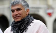 """إطلاق سراح البحريني نبيل رجب... الحقوقي الذي """"أوهن الأمة"""""""