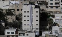القدس: الاحتلال يصادق على مشروع استيطاني قبيل خطاب كيري